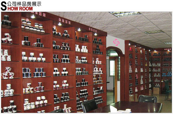ChangCheng Show room