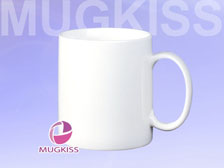 Sublimation mug HD11248W